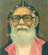 His Grace the Most Rev. Dr. Juhanon Mar Thoma Metropolitan
